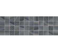 Agat серый MM60085 20*60 декор мозаичный LAPARET