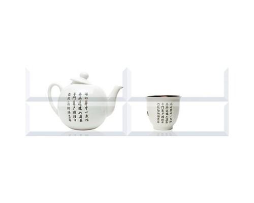 Comp. Japan Tea 03 (чайник+чашка) 20*60 панно из 4 шт. ABSOLUTE KERAMIKA
