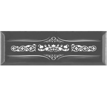 Decor Versalles Silver Blanco 10*30 декор ABSOLUTE KERAMIKA